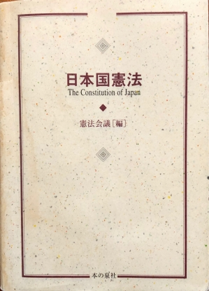 190502