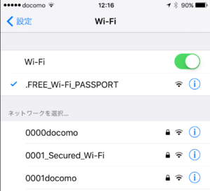 Free_wifi_passport