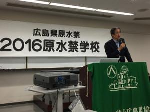 20161027_12_12_14