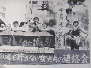 1980_2