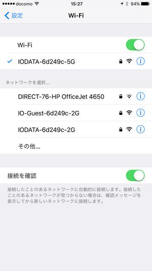 Iphone_20170307_17_16_37