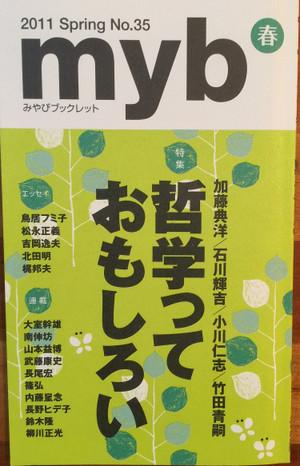 Myb_20170324_22_20_53
