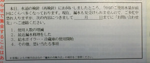 20170429_13_12_03