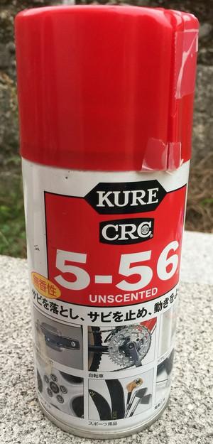 556_20170610_20_37_29