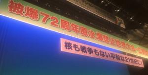 20170804_21_43_04