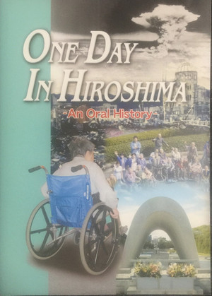 One_day_in_hiroshima_20170809_17_19