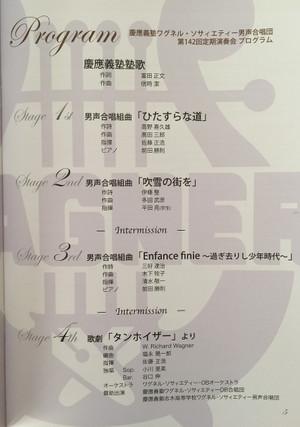 20171112_15_36_01