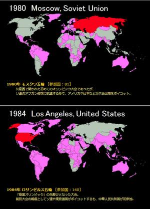 19801984