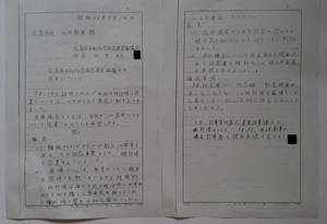 Dsc_1899