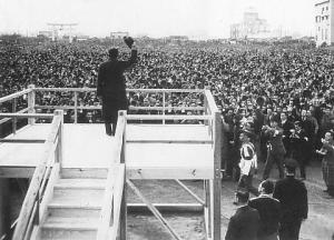 Emperor_showa_visit_to_hiroshima_in_1947