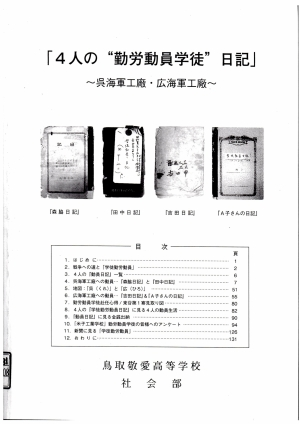 Img003_20210219181701