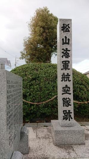 Photo_20200104162701