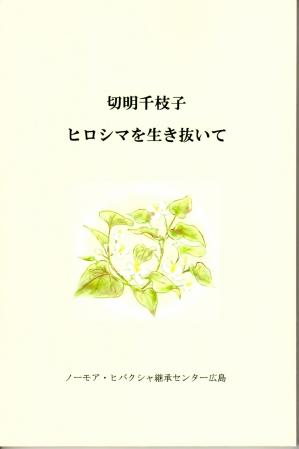 Photo_20200214085601