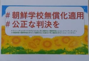 Photo_20200913140901